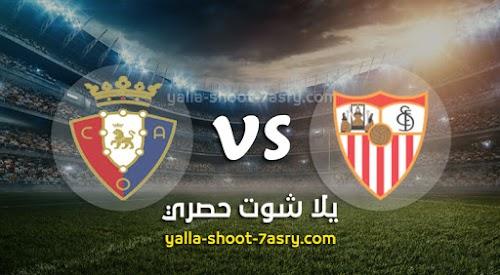 نتيجة مباراة اشبيلية وأوساسونا اليوم الاحد بتاريخ 01-03-2020 الدوري الاسباني