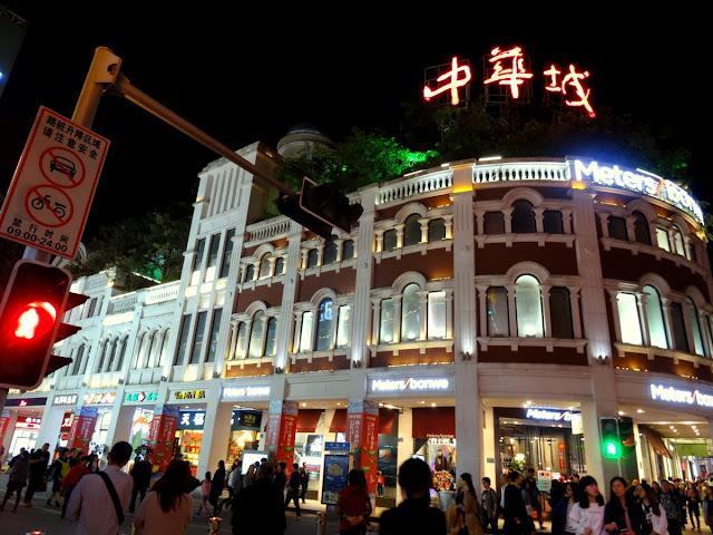 Zhongshan Lu Pedestrian Street in Xiamen, China