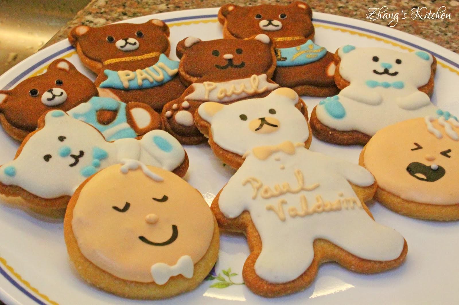 Wilton Teddy Bear Cake Pan Instructions
