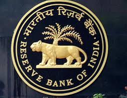 Image result for bharatiya reserve bank