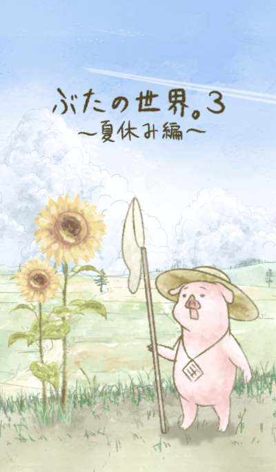 The world of the pig. 3
