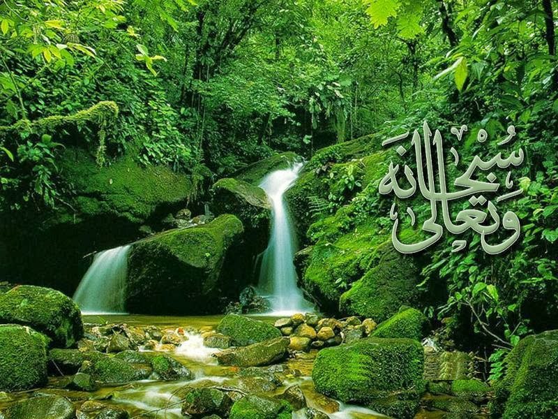 Cool 3D Beautiful Islamic Wallpapers Free Download 2014-15