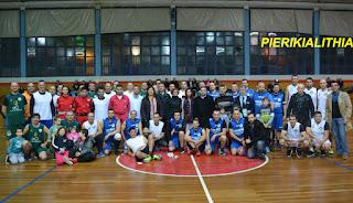 2ο Φιλανθρωπικό Τουρνουά Μπάσκετ Σωμάτων Ασφαλείας και Ενόπλων Δυνάμεων