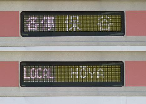 東京メトロ副都心線 西武線直通 各停 保谷行き4 東急5050系