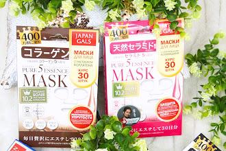 Beauty лист: тканевые маски Japan Gals – мое спасение для чувствительной кожи