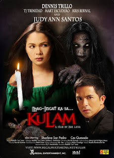 Mag-ingat Ka Sa... Kulam is a Filipino horror film starring Judy Ann Santos and Dennis Trillo.
