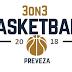 """Έρχεται το 7ο """"3on3 Basketball Tournament Σ.Κ. Νικόπολη Πρέβεζας"""""""