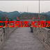 New Video|Victoria Kimani_China Love|Watch/Download Now