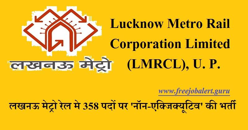Lucknow Metro Rail Corporation Limited, LMRCL, Uttar Pradesh, Metro Rail, Metro Rail Recruitment, Non-Executive, Diploma, B.Tech, Latest Jobs, lmrcl logo