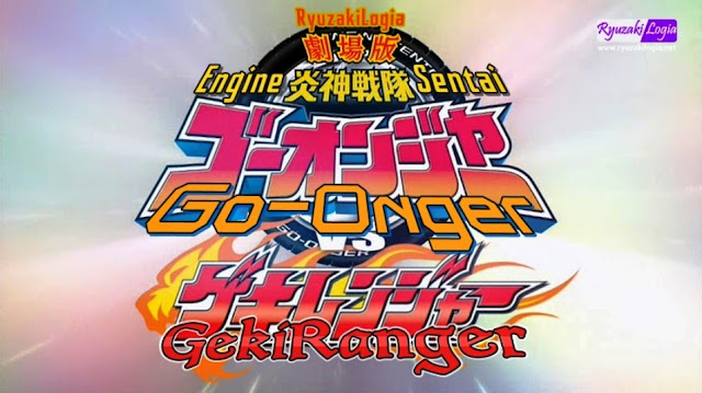 Engine Sentai Go-Onger vs Gekiranger The Movie Subtitle Indonesia