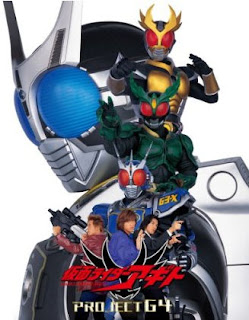 Kamen Rider Agito: Project G4 MP4 Subtitle Indonesia