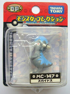 Cranidos Pokemon figure Tomy Monster Collection MC series
