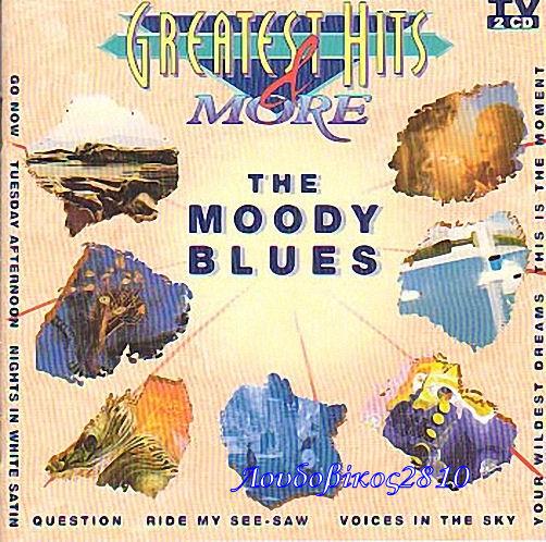 moody blues blogspot