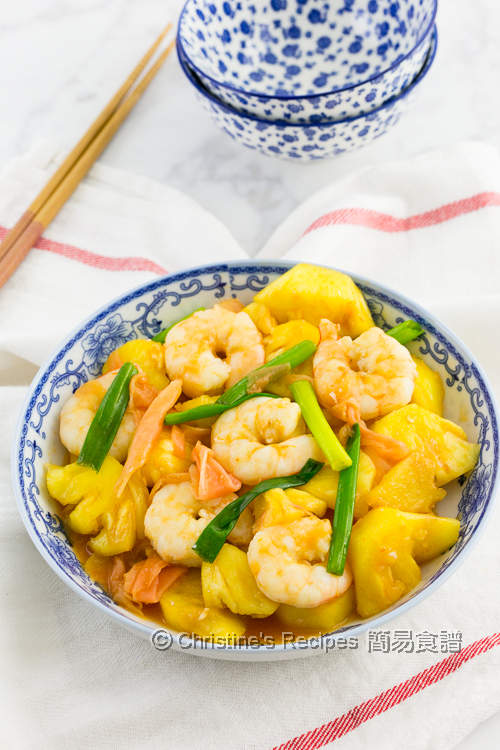 菠蘿子薑蝦仁 Pineapple Ginger Prawns01