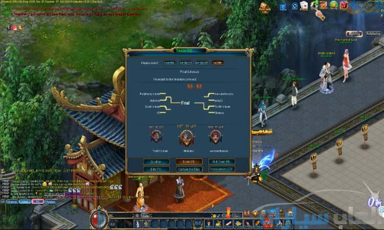 تحميل لعبة كونكر اون لاين Conquer Online للكمبيوتر والموبايل