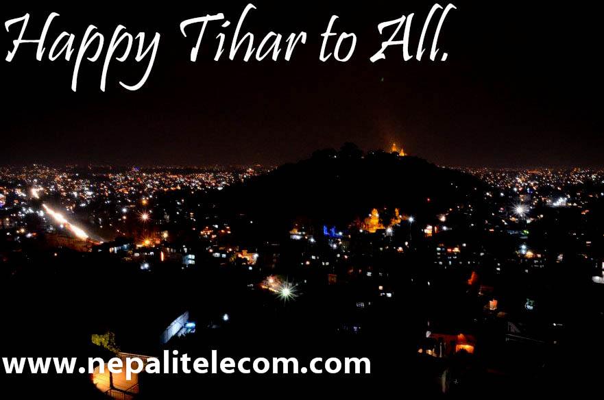 Happy Tihar SMS
