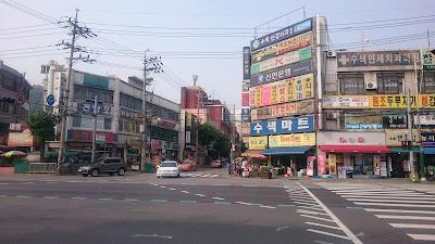 Older neighborhood near Digital Media City