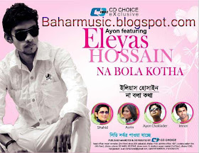 Na Bolaa Kotha Eleyas Hossain And Aurin.mp3 Song Download
