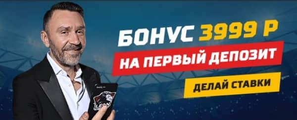 Сергей Шнуров стал лицом бренда БК ЛЕОН