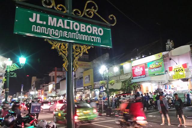 Alasan Harus  ke Yogyakarta
