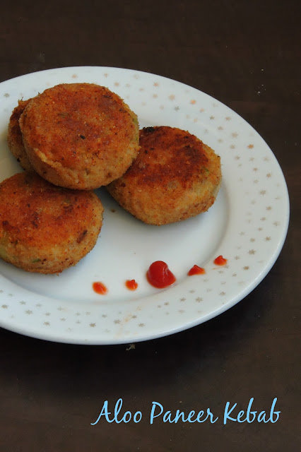 Aloo Paneer Kebab, Potato Kebab with cheese