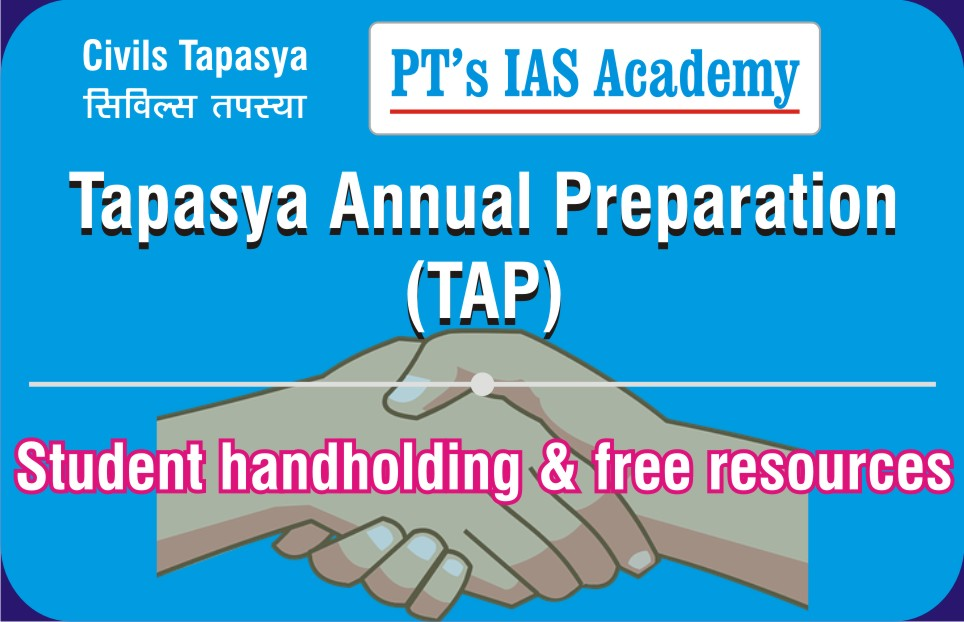 Tapaya Annual Prep (FREE) for CSE