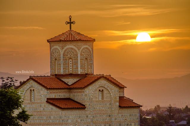 St. Atanasij, Bitola, Macedonia