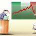 Harga bon Itali jatuh ditengah-tengah pergolakkan politik