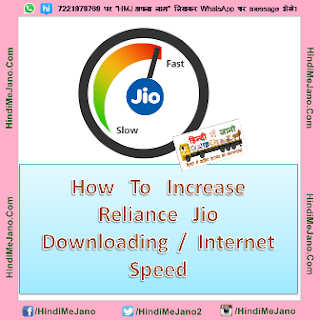 Trick to increase Jio net speed, how to fast Jio Net Speed, Increase Jio Speed, APN trick to get High downloading speed in Jio, VPN trick to get More Speed in Jio Net, increase Jio speed in lyf mobile, Increase Jio speed in other mobiles, boost speed in jio speed, after 2GB used, unlimited speed, hack speed of jio,