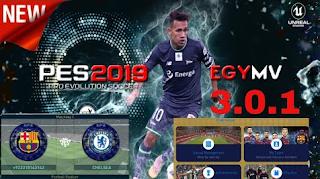 PES 2019 Mobile Patch EGMV v3.0.1 New Menu, Full Kits Updated