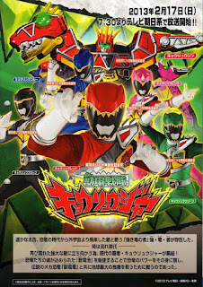 Zyuden Sentai Kyoryuger Episode 01-48 [END] MP4 Subtitle Indonesia