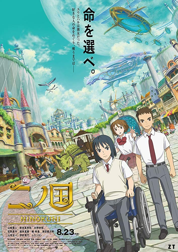 Ni No Kuni [HDRip] [Streaming] [Telecharger]