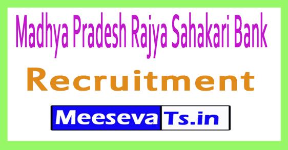 Madhya Pradesh Rajya Sahakari Bank Apex Bank Recruitment