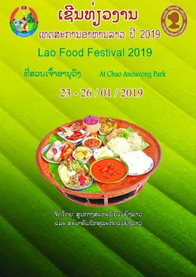 Lao Food Festival 2019