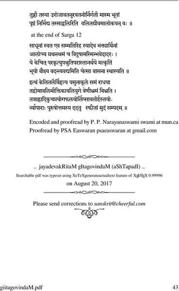 Jayadeva Gita Govinda Pdf