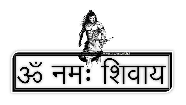 om-namah-shivaya-images-hd