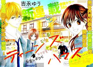 http://otakus-a-f-u-l-l.blogspot.com/2016/02/teen-house.html