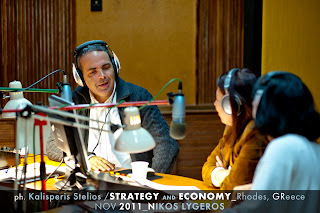 Νίκος Λυγερός Στρατηγική και οικονομία Ρόδος 29-11-11 Θεωρία παιχνίων John Nash
