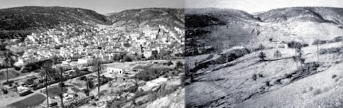 Quartier Yachech - Avant et après séisme