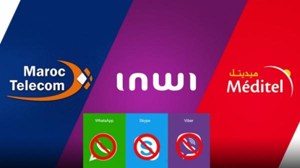 هذه حقيقة التراجع عن حظر خدمة VoIP في المغرب