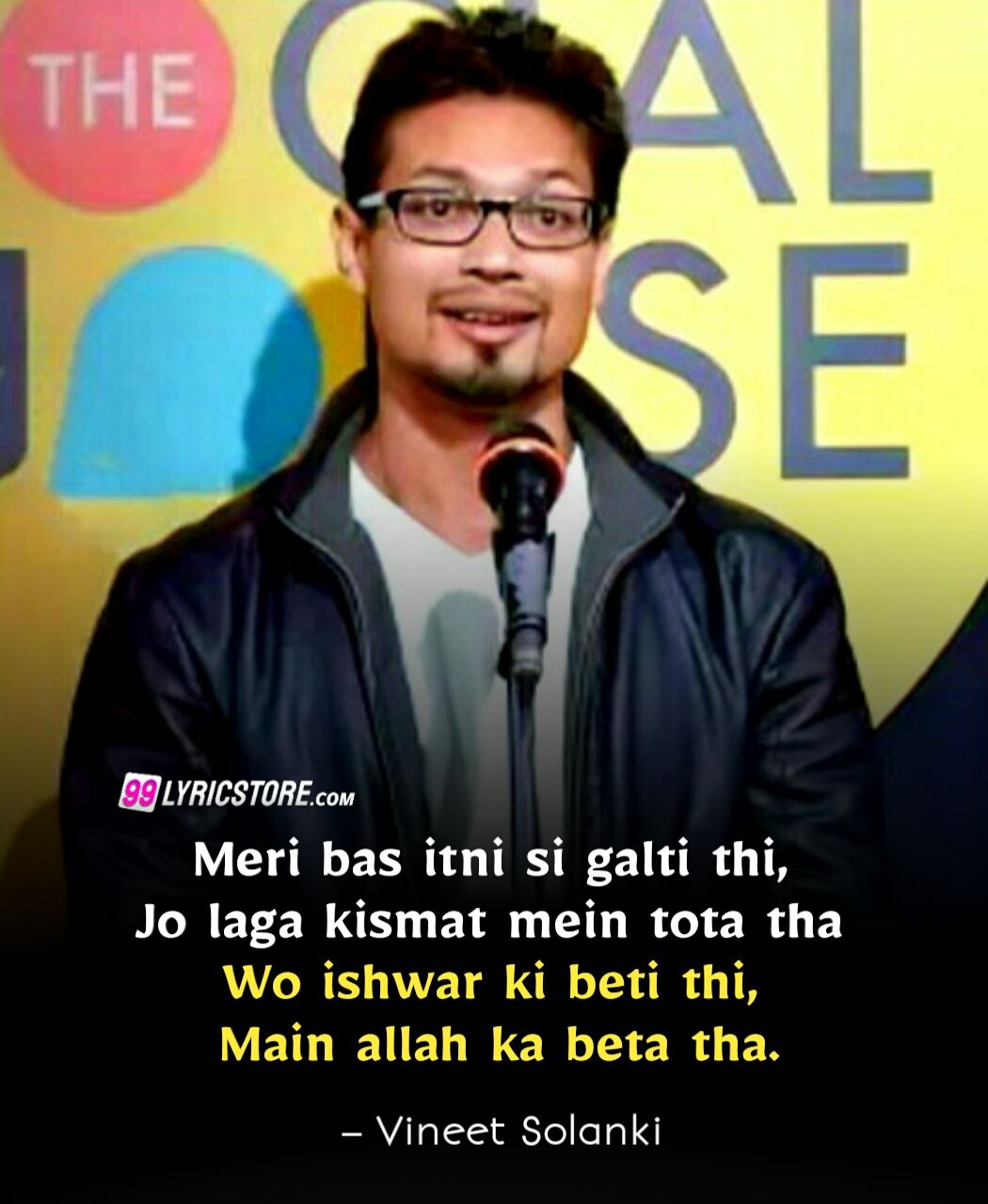 'Wo Ishwar Ki Beti, Main Allah Ka Beta' Poetry has written and performed by Vineet Solanki on The Social House's Plateform.