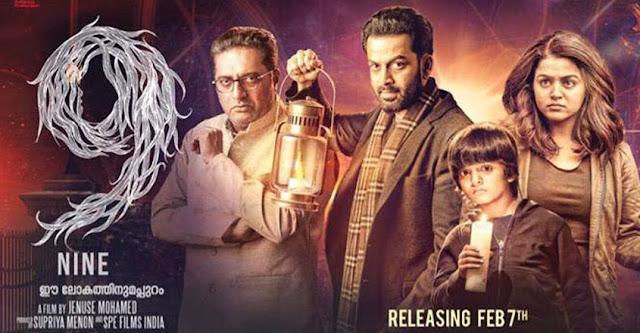9 Nine 2019 Malayalam Full Movie Download 9 Nine 2019 HDRip Malayalam Full Movie Download 9 Nine Malayalam Full Movie Download 9 Nine Full Movie HD Download Latest Malayalam Movie