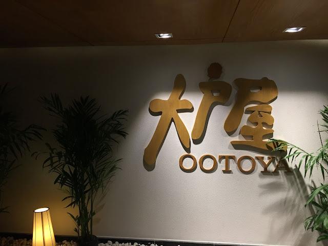 ベトナム大戸屋看板 ootoya-vietnam-first