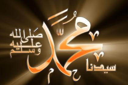 Lirik Qasidah Busyro Lana | Bahasa Arab, Latin dan Artinya [Lengkap]