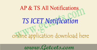 ts icet 2020 notification,ts icet online application form 2020,ts icet notification 2020