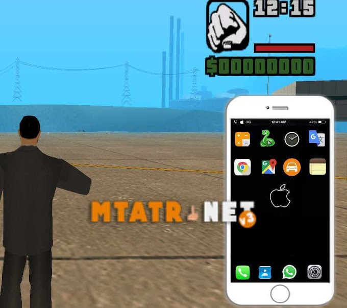 MTA SA iPhone