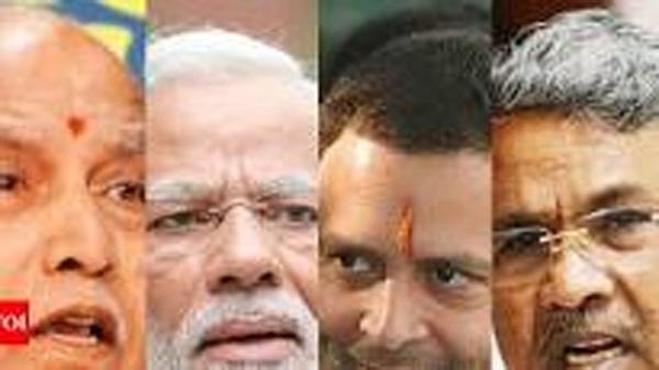 News, Mangalore, Karnataka, Top-Headlines, Election, BJP, Congress, National,Karnataka election results 2018 live updates: BJP moves ahead of Congress