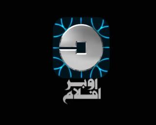 تردد قناة اوبر افلام