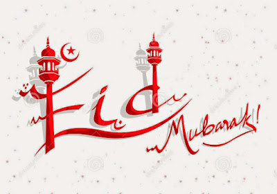 eid mubarak beautiful wish cards, message and blessing quotes 38