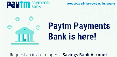Patm Payments Bank - All You need to Know for SSC CGL, WBSEDCL OFFICE EXECUTIVE, IBPS PO, SBI PO, BANK OF BARODA PO, NICL AO, RRBS, RAILWAY EXAMS